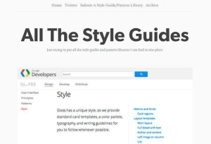 all-the-style-guides